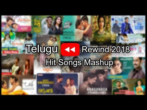 [MASHUP]YouTube *2018* Telugu Hit Songs REWIND[⏪] || **8D EXPERIENCE** || DOWNLOAD LINK
