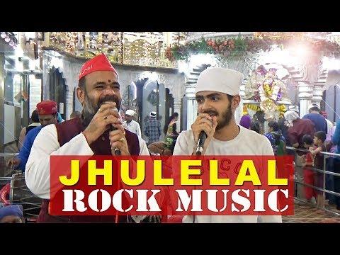 Jhulan Ja Dinha by Gurmukh & Kunal Chughria
