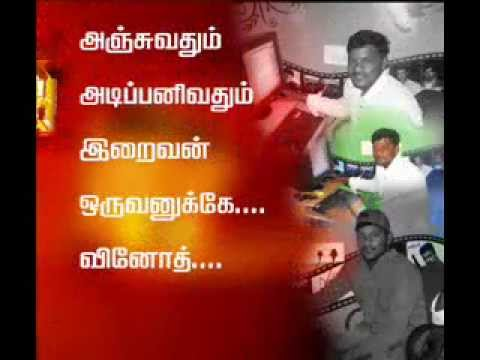 vinoth sad songs 2.WMV Travel Video