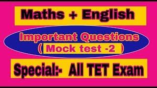 tet mock test paper 1