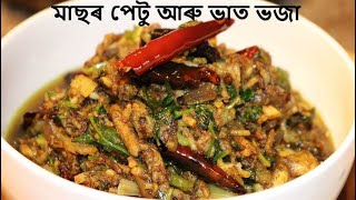 assamese fish dishes