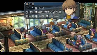 영웅전설 영의 궤적 - 노코멘트 게임플레이 #01