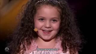 САМАЯ МАЛЕНЬКАЯ УЧАСТНИЦА ШОУ ТАЛАНТОВ Софи Фату  поет лучше всех! Sophie Fatu 5 year old AGT subs