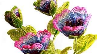 Цветы из бисера.Совместное плетение.Композиция