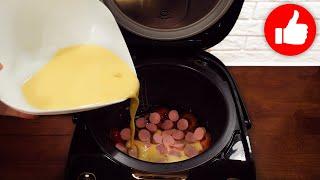 Просто СМЕШАЙТЕ молоко с яйцами Никто не верит что такой вкусный ОМЛЕТ в мультиварке получился