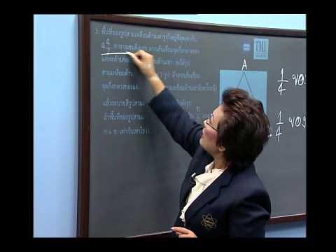เฉลยข้อสอบ TME คณิตศาสตร์ ปี 2553 ชั้น ป.6 ข้อที่ 3