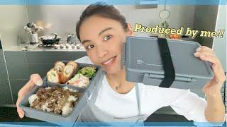 【簡単お弁当箱】念願のお弁当箱作りました!詰め方をご紹介します。【タキマキッチン】