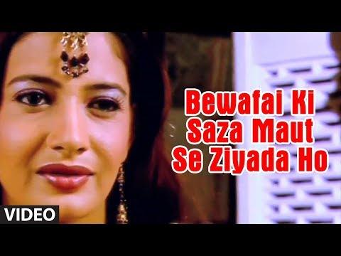 ☞ Bewafai Ki Saza Maut Se Ziyada Ho Woh Bewafa  Agam Kumar Nigam Sad Songs