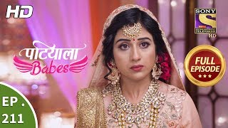 Patiala Babes - Ep 211 - Full Episode - 17th September, 2019