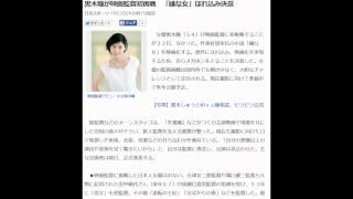 黒木瞳が映画監督初挑戦 「嫌な女」ほれ込み決意 映画監督デビューする...