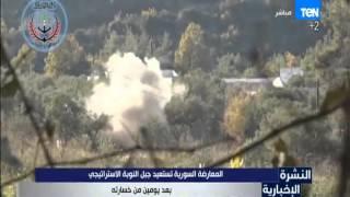 النشرة الإخبارية - المعارضة السورية تستعيد جبل النوبة الاستراتيجي بعد يومين من خسارته