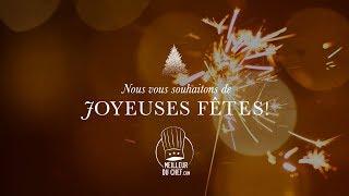 Chef Philippe et toute l'équipe de MeilleurduChef.com vous souhaitent de Bonnes Fêtes !