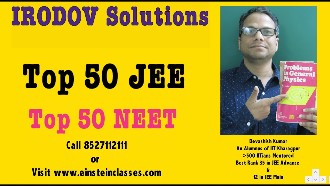 IRODOV Solutions   Electrodynamics 3.27   IRODOV Selected Problems for JEE  SOLVE NOW BOOST JEE RANK