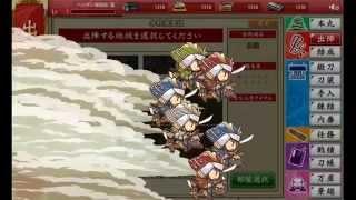 【ゲーム実況】刀剣乱舞-ONLINE- Part01