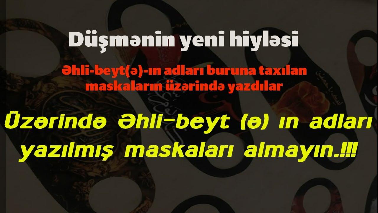 Təhlükə | Düşmənin yeni hiyləsi | Üzərində Əhli-beyt (ə) ın adları yazılmış maskaları almayın.!!!