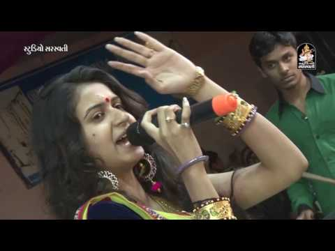Kinjal Dave | Lila Pila Tara Neja Farke | Khodal Maa Ae Maya Lagadi | Produce By Studio Saraswati