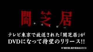 チャンネル登録よろしくお願いたします。 昭和紙芝居×都市伝説 テレビ東京の深夜に放送され、大反響を呼んだ恐怖の都市伝説アニメーション―...
