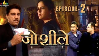 Joshiley Hindi Serial