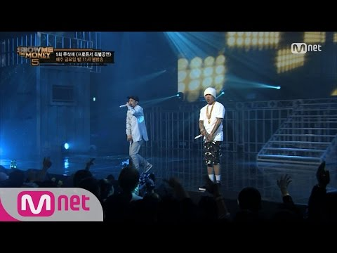 [SMTM5][Full] Dok2 & The Quiett @Producers' Special Stage 20160610 EP.05