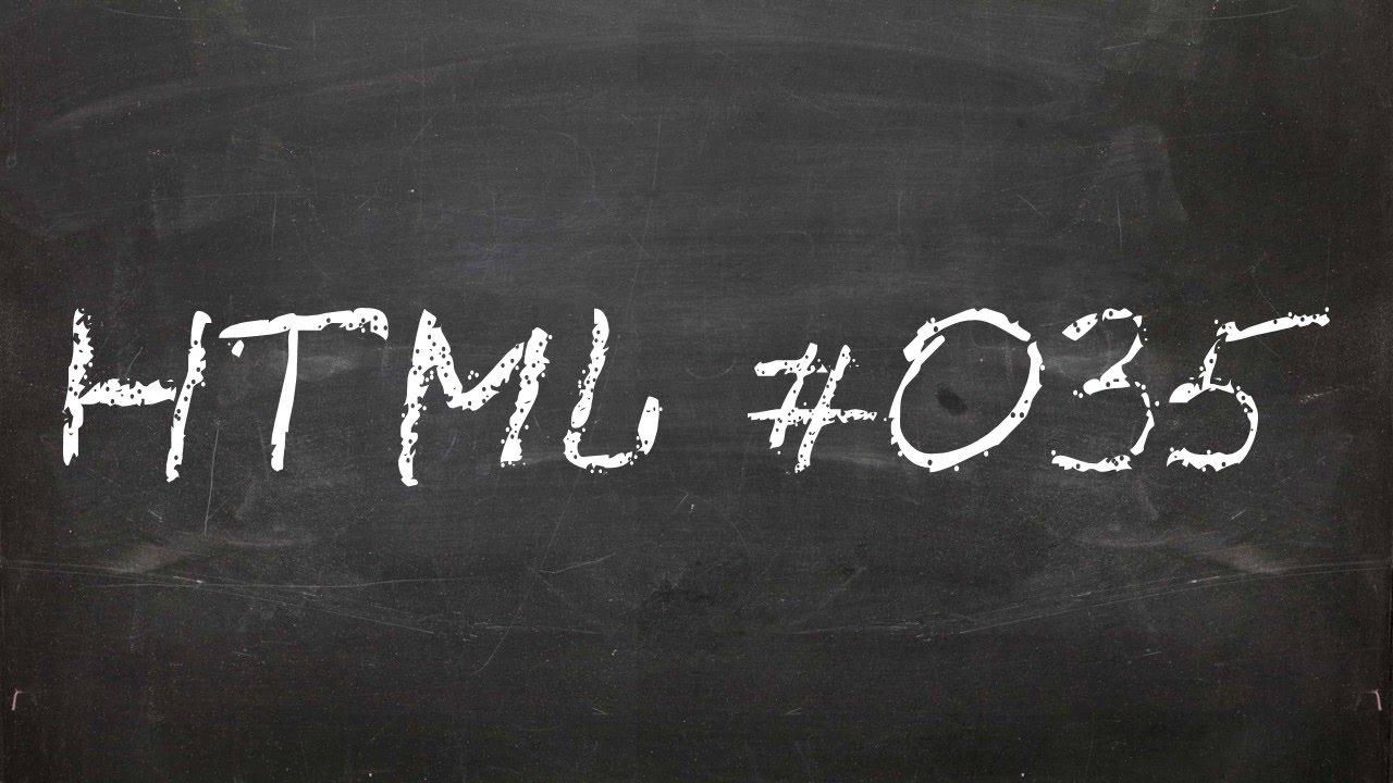 Навигация по сайту и ссылки в HTML