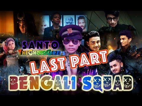 Bengali Squad: Last Part (Movie) | Bengali Dub