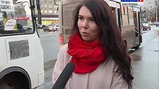 """Убрать нельзя оставить: в Костроме обсуждают, что делать с """"выделенкой"""" у моста после его ремонта"""