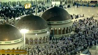 Day 4 - Full Taraweeh Makkah 2018 - Ramadan 1439 AH - Recite Quran 3:149 -  w/ English Subtitle