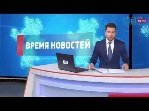 3 августа состоится «Всероссийская донорская суббота» 360p