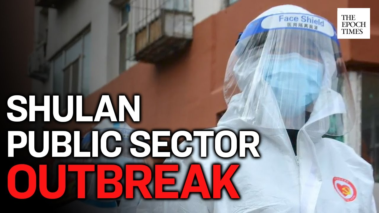 [Exclusive] CCP Virus Paralyzes Public Security Bureau in Shulan City | CCP Virus | COVID-19