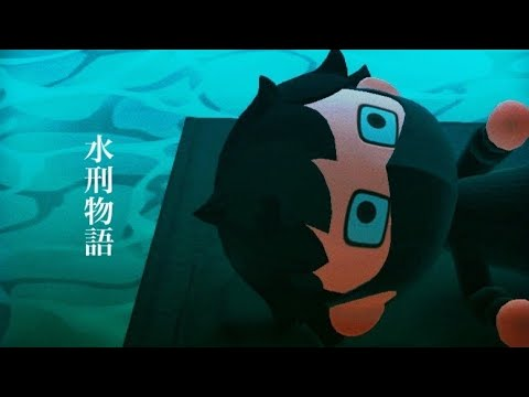 [動物森友會mv] mirror @Jer柳應廷[水刑物語]  . Animal crossing