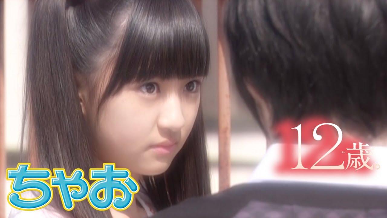 小学生 ヌード 少女11歳