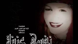 ذكرى  محمد نفسي عزيزة