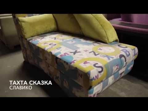 Мебель для детской площадки ☆ интернет магазин Hitsad.ru