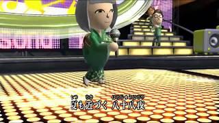 芹洋子 - 茶摘