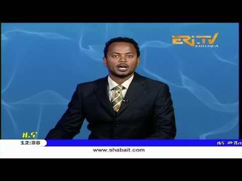 ERi-TV, Eritrea - Tigrinya News for May 17, 2018