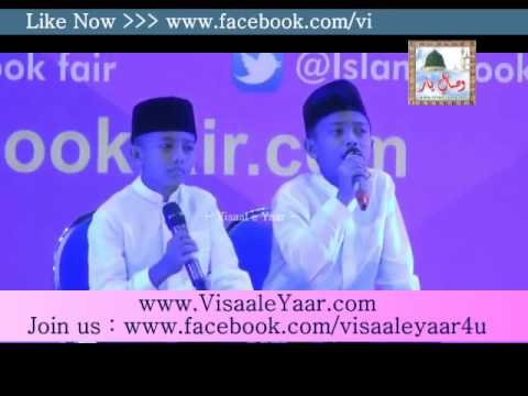 Beautiful Quran Recitation Indonesian Child.By Visaal
