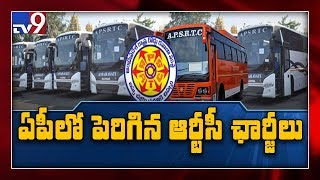 TDP protests against bus fare hike