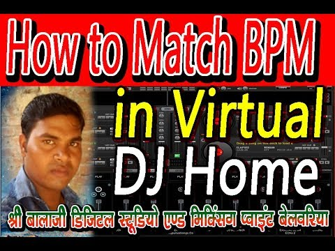 How to match BPM in Virtual Dj home part 1