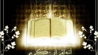 Sure 1 - Al-Fatiha