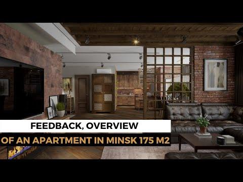 Обзор квартиры в Минске 175 м2 // Перепланировка двух квартир в одну