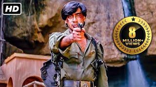 आतंक के खिलाफ ऐलान-ए-जंग | Ajay Devgan | Blockbuster Action | Full HD Hindi Movies | Ek Hi Raasta