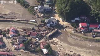 空撮・宮城県丸森町は16日、新たに5人行方不明と発表