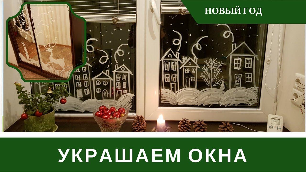 Новый год украшения шкафов