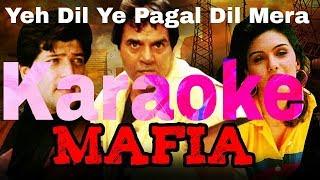 Yeh Dil Ye Pagal Dil Mera Karaoke - Maafia ( 1996 ) Kumar Sanu & Alka Yagnik