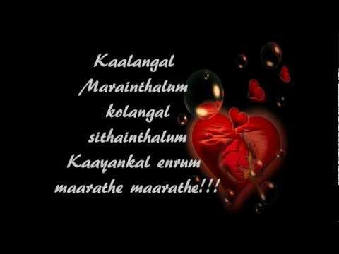 Eno En Moochu Kaatru  - Jessy Song With Lyrics