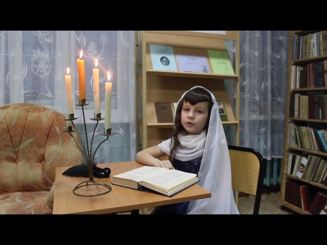 Изображение предпросмотра прочтения – МиланаЛысенко читает произведение «Казачья колыбельная песня» М.Ю.Лермонтова