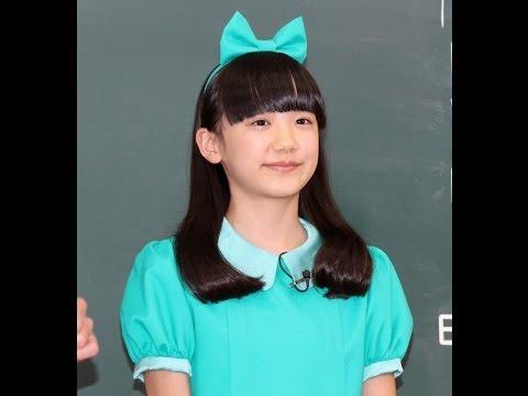 衝撃速報】最近の芦田愛菜さん、...