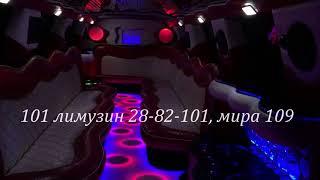 Прокат лимузина Кадиллак Эскалэйд (Cadillac Escalade) вишневого цвета, 20 мес...