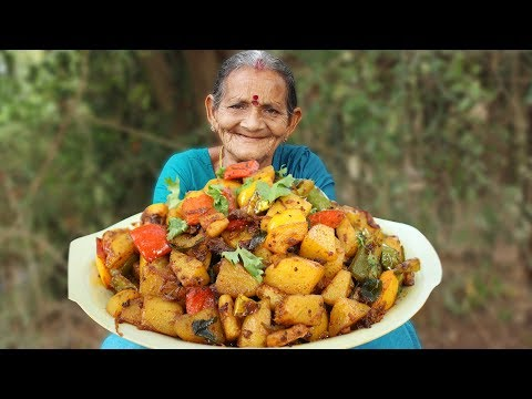 Aloo Shimla mirch Recipe | Potato Capsicum Recipe | Shimla Mirch Aloo Recipe Prepare  by  grandma