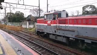 昭和駅を通過する石炭輸送列車